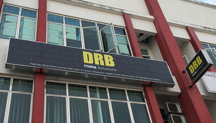 drb signboard